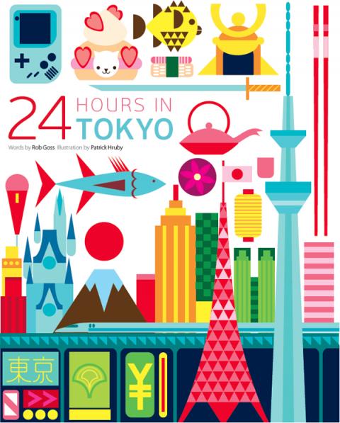 24-hours-in-Tokyo