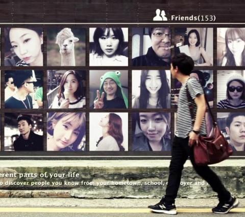 socialnetwork04