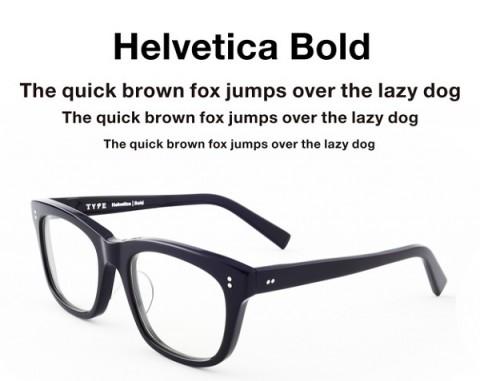 gafas tipograficas mis gafas de pasta03