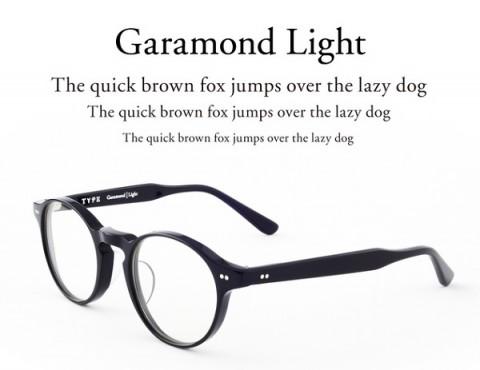 gafas tipograficas mis gafas de pasta04