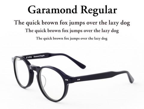 gafas tipograficas mis gafas de pasta05