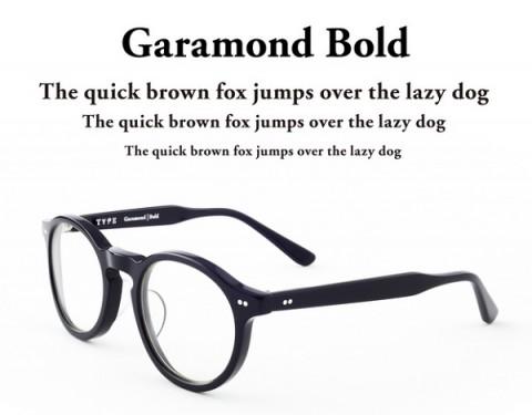 gafas tipograficas mis gafas de pasta06