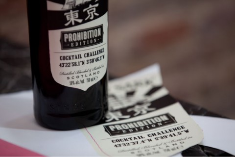 prohibition-cocktail-challenge02