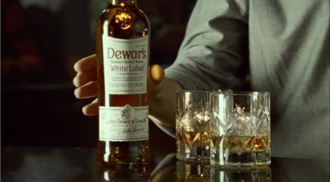 dewars-scotch-true-mis-gafas-de-pasta04