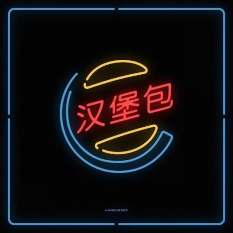 chinatown mehmet gözetlik mis gafas de pasta10