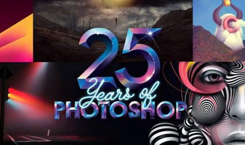 photoshop 25-mis gafas de pasta01