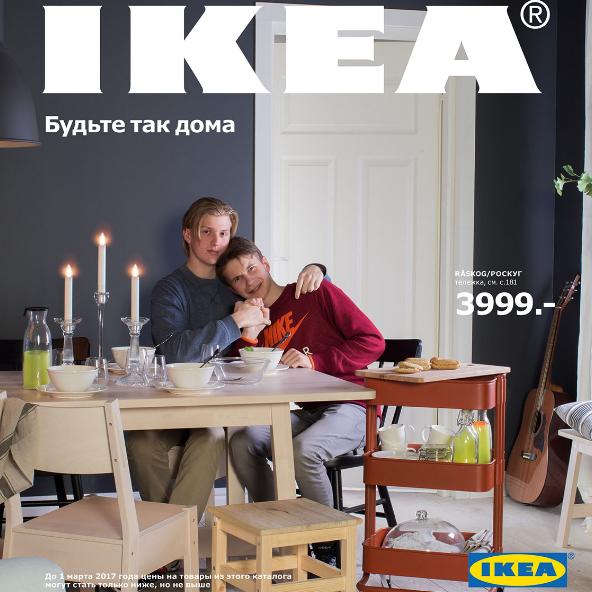catalogo-de-ikea-pareja-gay-rusia-mis-gafas-de-pasta01