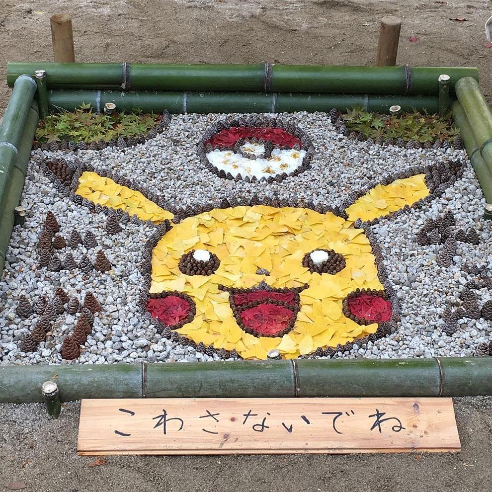 japon-arte-ochiba-mis-gafas-de-pasta06